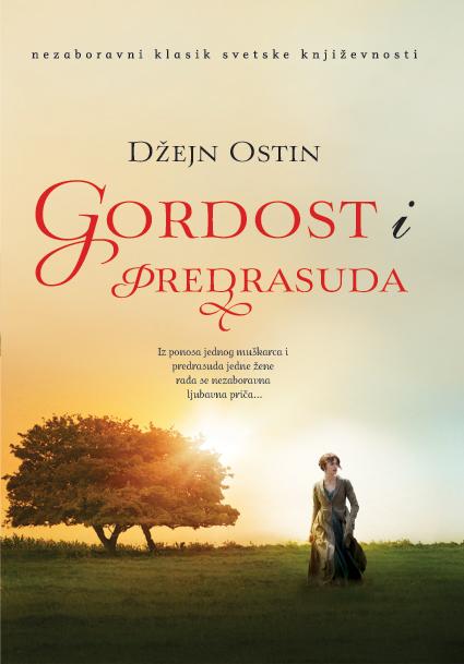 GORDOST-I-PREDRASUDA-0000039727
