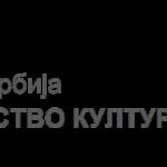 Ministarstvo-kulture-i-informisanja-RS